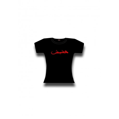T-Shirt (S) hashish Model Woman